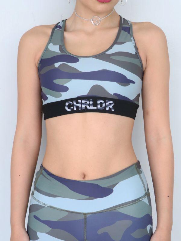 画像1: ★60%OFF★【CHRLDR】CAMO Sports Bra / カモフラージュプリントブラトップ[Green Camouflage] (1)
