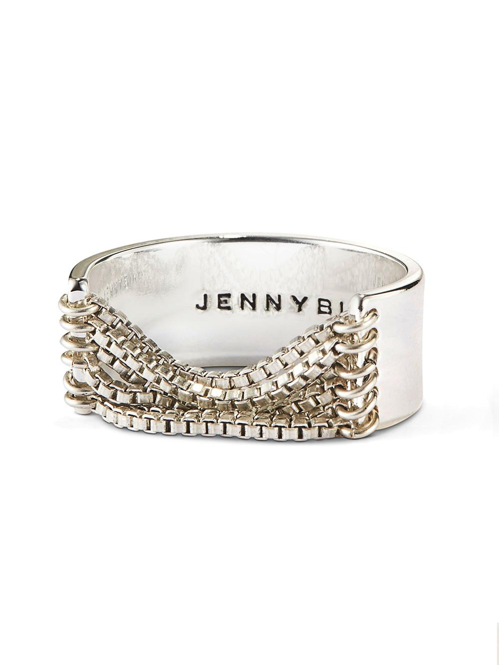画像1: ★40%OFF★【 JENNYBIRD / ジェニーバード】Chloe Ring Short[Silver] (1)