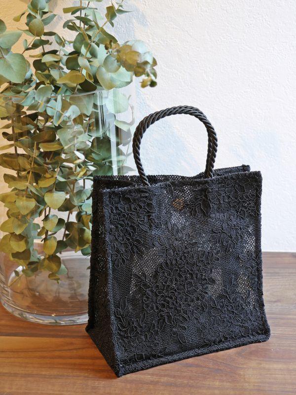 画像1: 【ROTSANIYOM】Lace Bag [Black] (1)